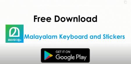 download malayalam keyboard